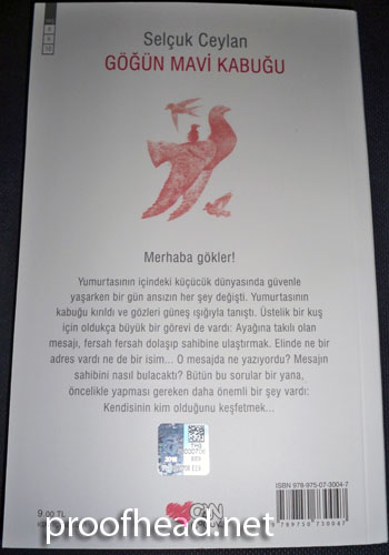 gmk04