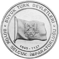658_0d23f_buyuk_selcuk