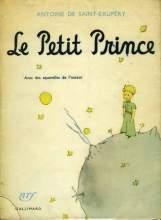 Dünya'da basılan ilk kitap